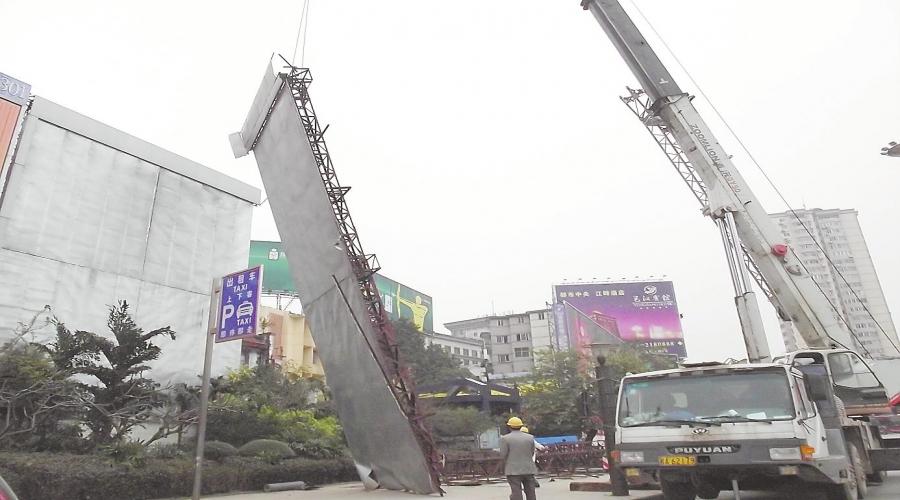 北京某广场房地产钢结构广告牌拆除