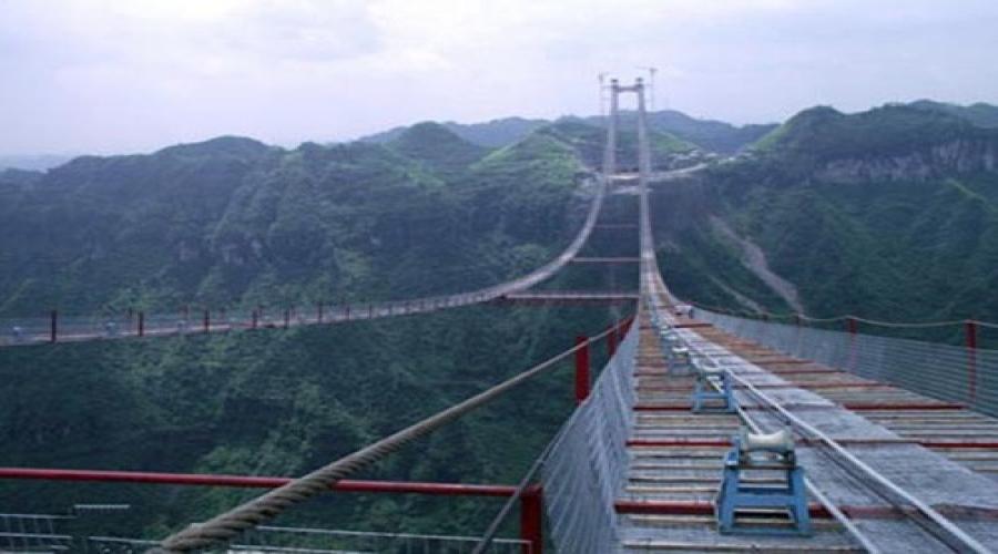 湘西矮寨大桥项目